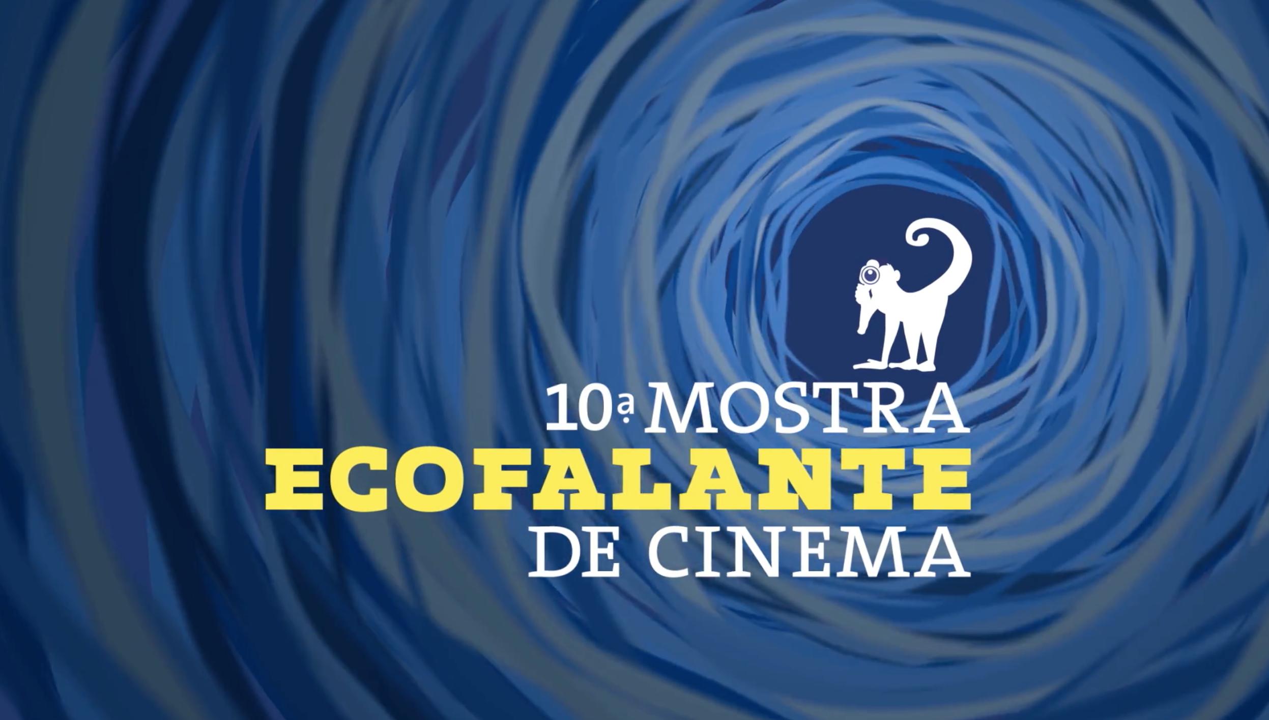 Vinheta Mostra Ecofalante de Cinema 1  - Mono Animation